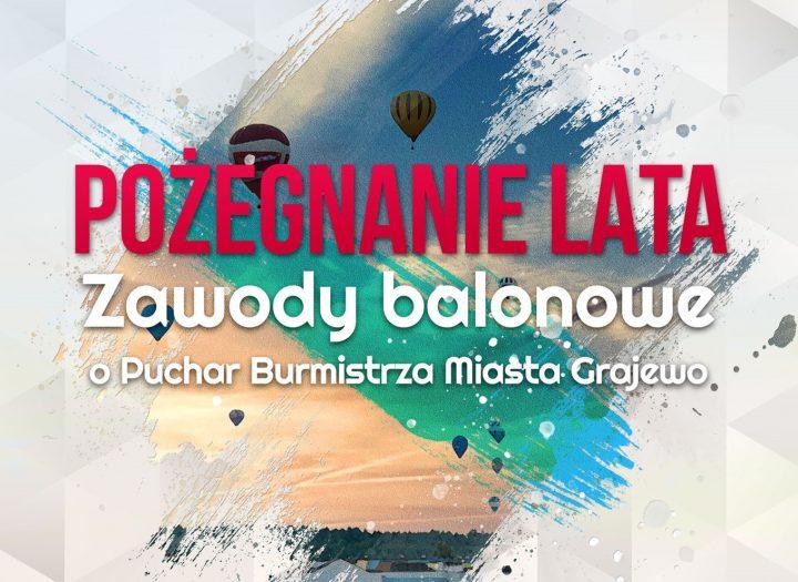 II Fiesta Balonowa